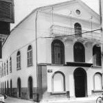 Η εβραική κοινότητα της Κέρκυρας