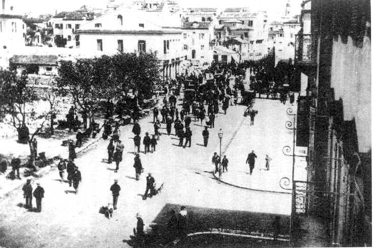 Συλλήψεις και διώξεις στην Κέρκυρα κατά τον Μεσοπόλεμο