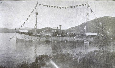 Ο «Μεγάλος Πόλεμος» και η 11η Νοέμβρη 1918 στην Κέρκυρα