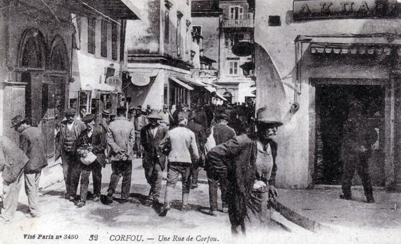 Επέτειος Ένωσης, Κέρκυρα: 21 Μάη 1936