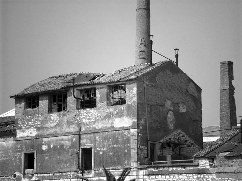 Στα κερκυραϊκά εργοστάσια του 1926