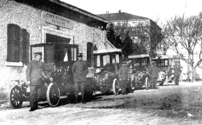 Απεργία των ταξί  το Μάη του 1934