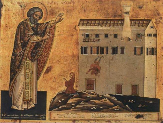 Εικ.4. θαύμα του αγίου Λουκιανού. Κωνσταντίνος Κοντορίνης. 1708. Ξύλο. αυγοτέμπερα. 41,5x52.5 εκ. Κέρκυρα. Ναός Θεοτόκου Σπηλαιώτισσας.