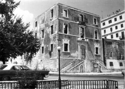 ΙΟΝΙΟΣ ΑΚΑΔΗΜΙΑ 1980