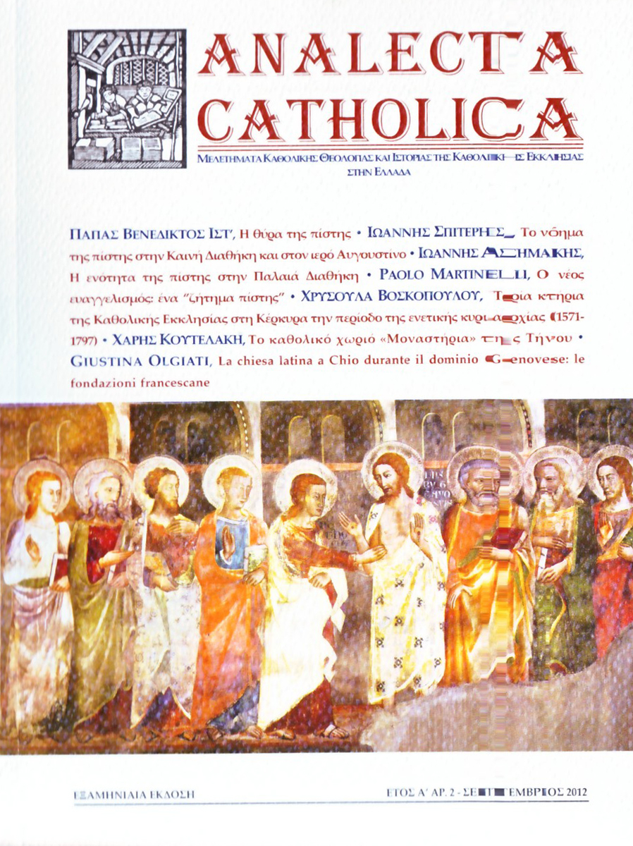 «Analecta Catholica»