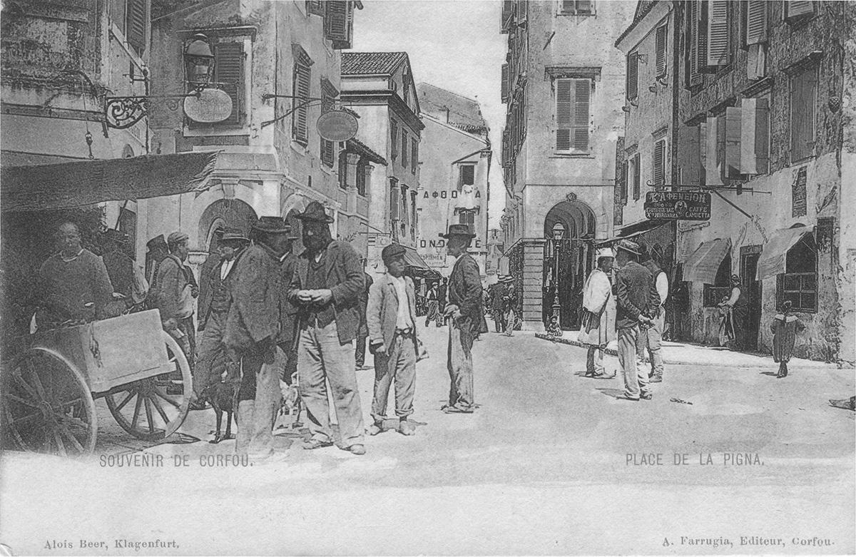 Η Πίνια στα τέλη του 19ου με αρχές 20ου αιώνα