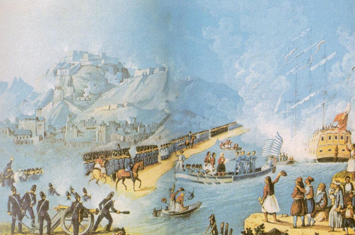 Αποβίβαση του Όθωνα στο Ναύπλιο από την αγγλική φρεγάτα «Μαγαδασκάρη»