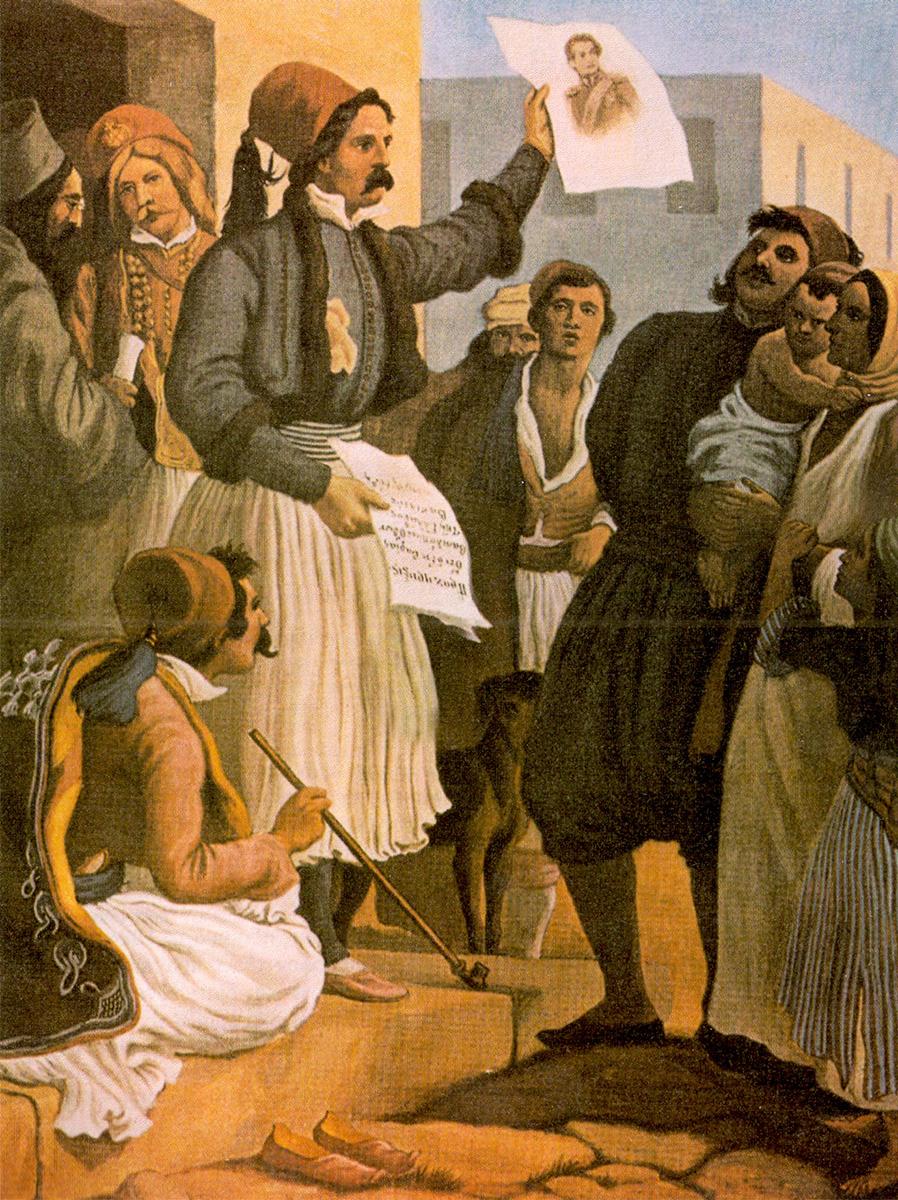 Ο ελληνικός λαός πληροφορείται την επιλογή του Όθωνα ως βασιλιά της Ελλάδας