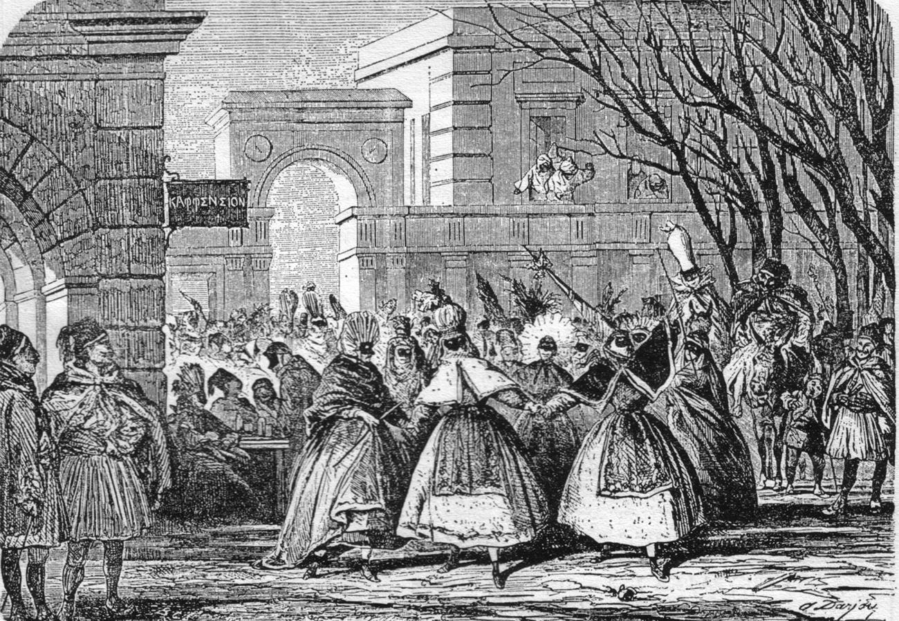 Καρναβάλι στην Κέρκυρα, στα τέλη της Αγγλοκρατίας