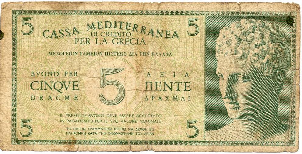 Ιταλική Μεσογειακή Δραχμή του 1941
