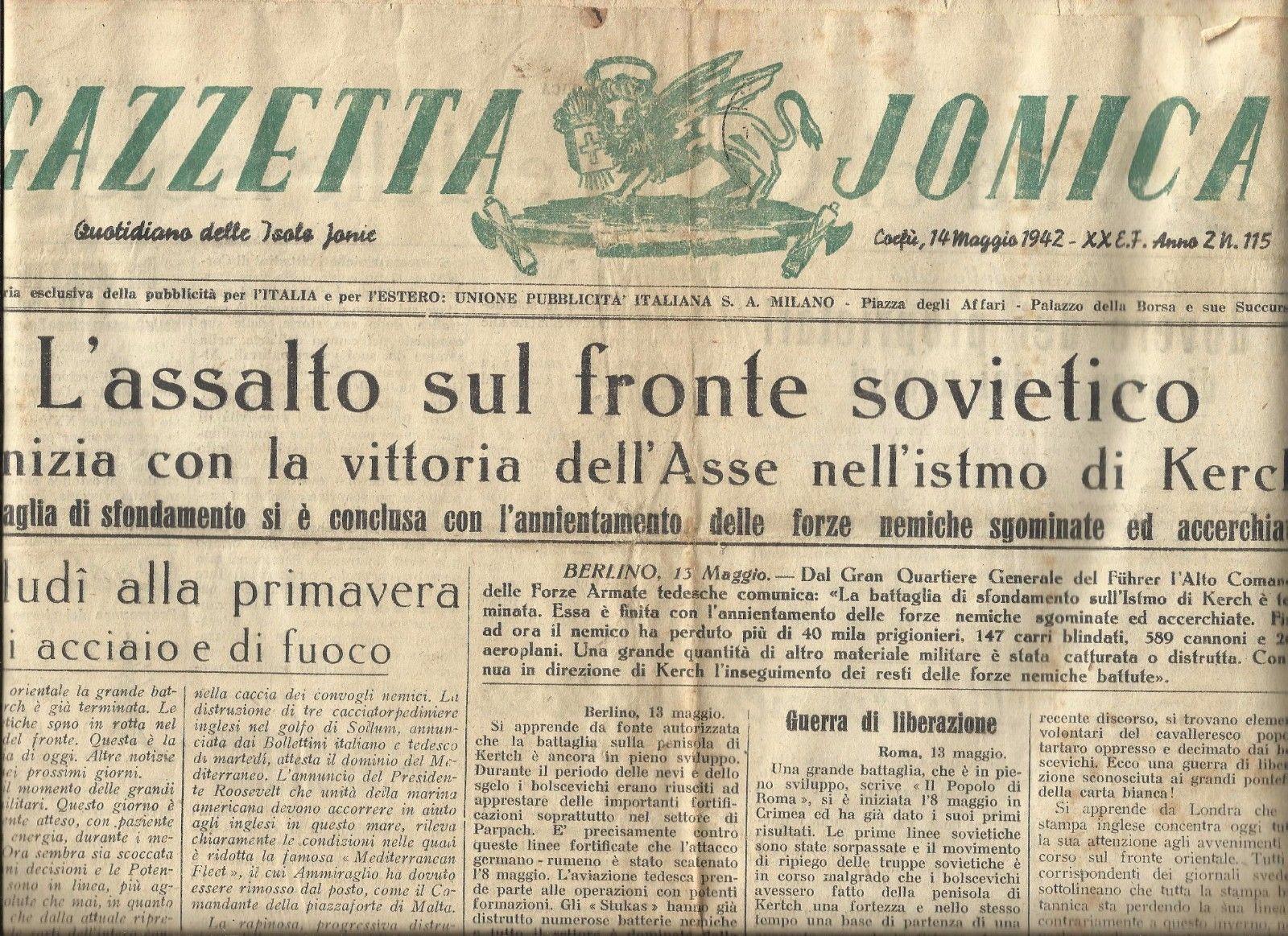 «Gazzetta Jonica». Προπαγανδιστική εφημερίδα που εκδίδονταν στην Κέρκυρα