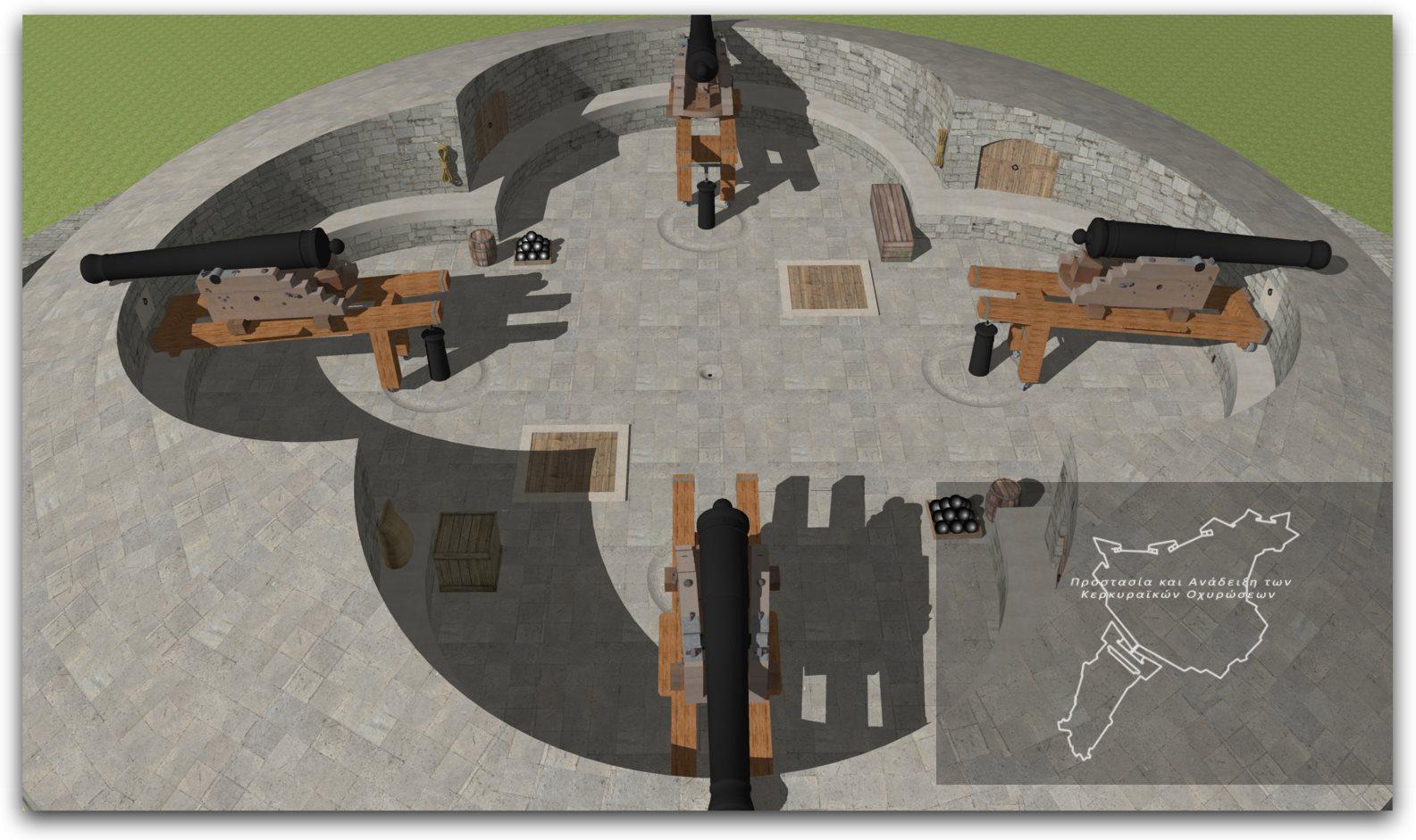 Τα τέσσερα πυροβόλα στην κορυφή του πύργου. 3D digital reconstruction