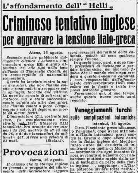 «Η βύθιση του ΕΛΛΗ. Εγκληματική αγγλική απόπειρα με σκοπό την επιδείνωση της ελληνοιταλικής έντασης» LA STAMPA, 17/8/1940