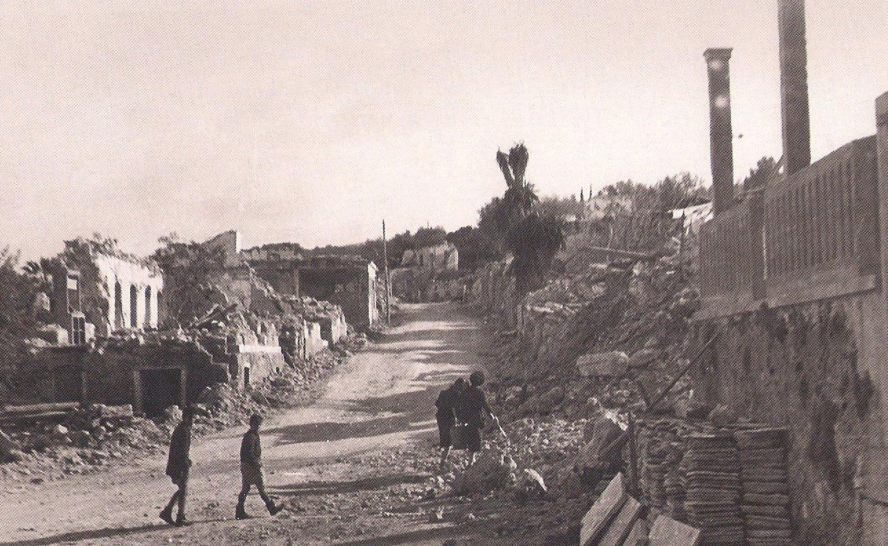 Ερείπια