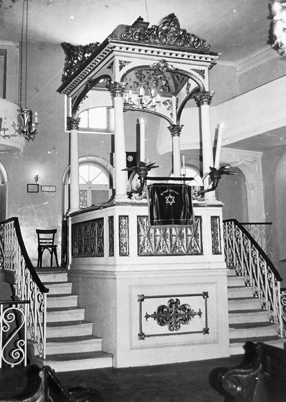 Ελληνική Συναγωγή Κέρκυρας: η «Τεβά» (1980)