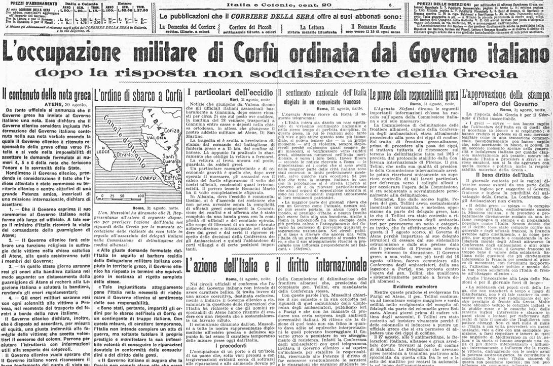 1/9/1923: «H κυβέρνηση διατάζει τη στρατιωτική κατάληψη της Κέρκυρας μετά τη μη ικανοποιητική απάντηση της Ελλάδος»
