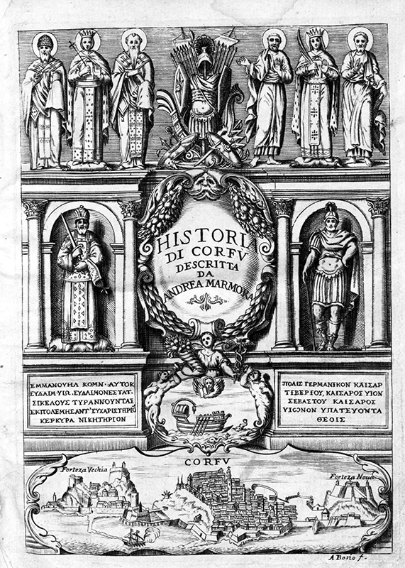 Η Ιστορία της Κέρκυρας του Ανδρέα Μάρμορα