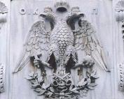 Ο δικέφαλος στο  οικουμενικό Πατριαρχείο της Κωνσταντινούπολης.