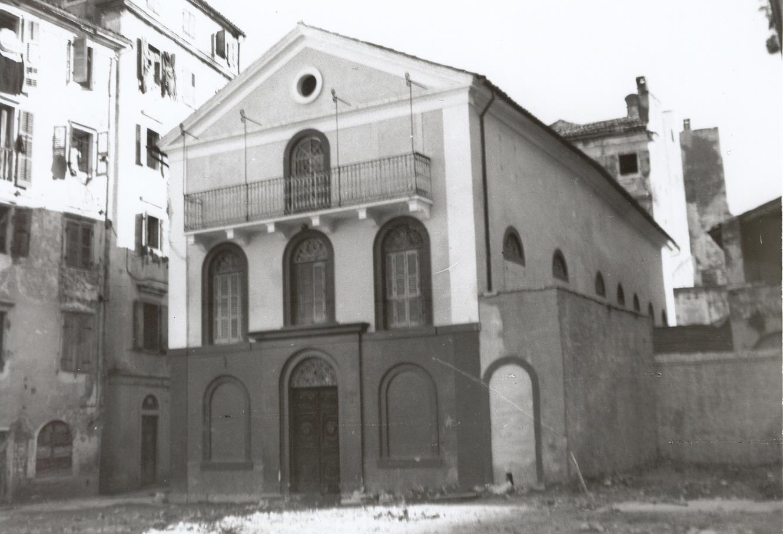 Η Ελληνική Συναγωγή λίγο μετά τον πόλεμο