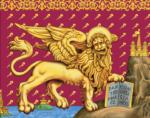 Η ομορφότερη βενετσιάνικη σημαία