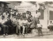 Μαθητές, Δ.Ν. Λαμπράκη και Αντικομμουνισμός στο πλαίσιο μιας εκπαιδευτικής αλλαγής